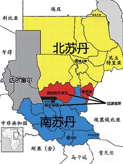7月1日起苏丹 将实施新清关政策