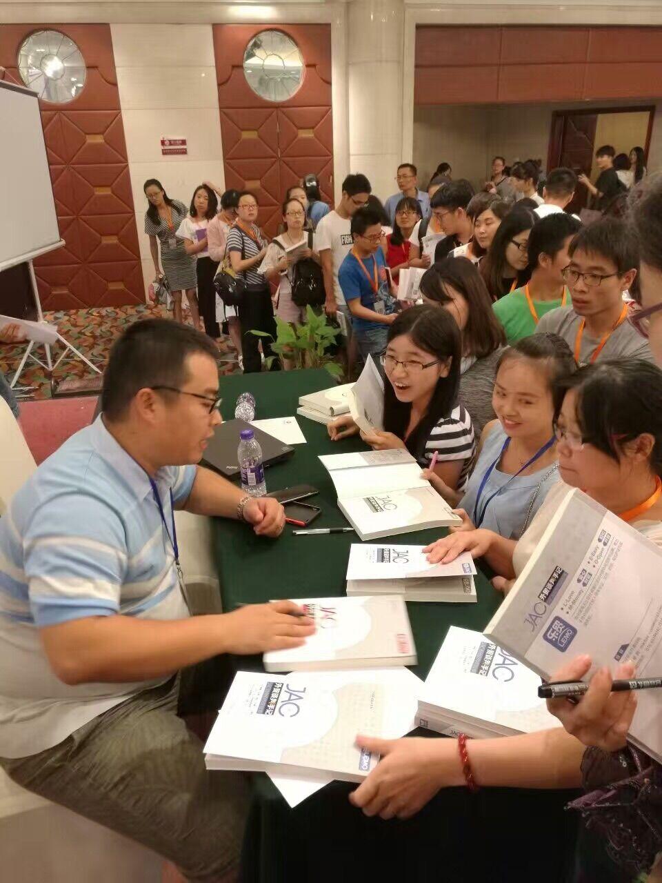 2016年8月14日JAC杭州分享会:谈判及信用证–Joy