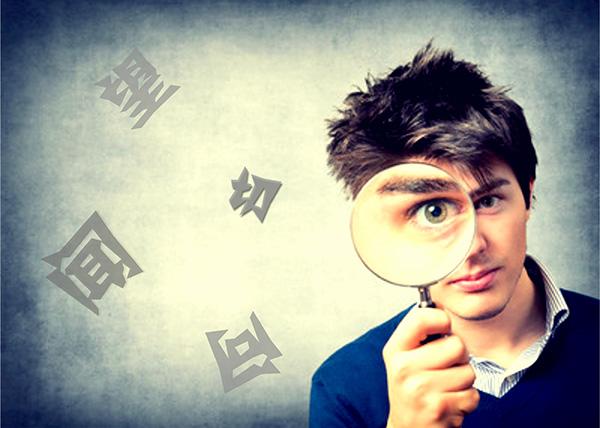 企业为什么要选择管理咨询?
