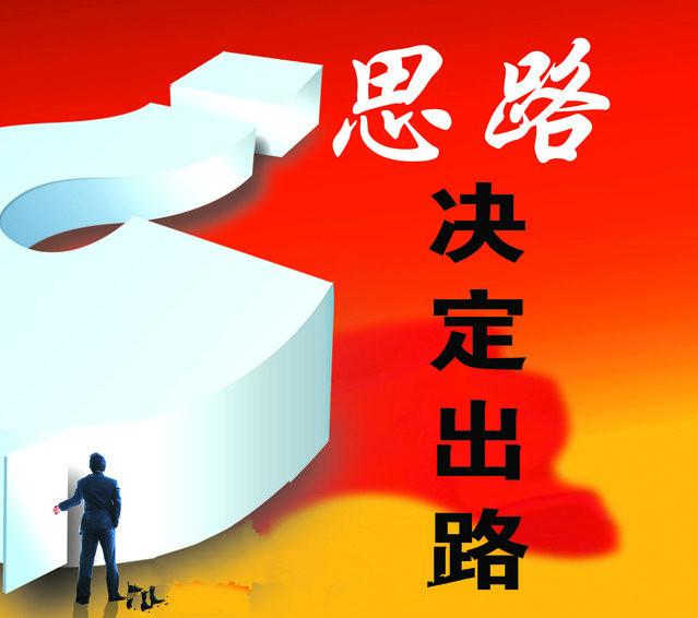JAC外贸实战:一贴让你学会整个谈判,无论是跟供应商还是客户